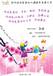 鄭州哈哈兔商標專利400電話開通申請條碼申請公司注冊