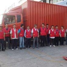 东莞专业工厂搬迁、公司搬家、设备搬迁、起重吊装