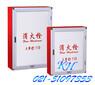 钢质铝合金消火栓箱、钢质铝合金消火栓箱尺寸、价格