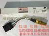 西安康明斯M11发动机位置传感器3408503
