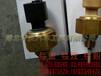康明斯QSXISX发电机组传感器3417142