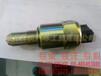 东风新天龙里程表传感器/霍尔电子里程表传感器C03054-20