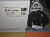 东风康明斯ISDe18530发动机发电机5262960