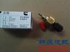 康明斯QSM11发动机压力温度传感器4921477X