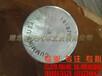 重庆康明斯NT855发动机活塞销191970