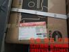 重庆康明斯NT855发动机活塞3076811