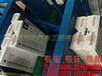 重庆康明斯NT855发动机喷油器3047991