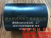 康明斯QSK60发动机呼吸器胶管3637200