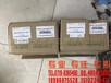 玉柴国四发动机尿素计量泵总成J0100-1205340D