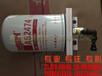 东风康明斯发动机燃油滤清器AS2474