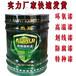 江蘇南京丙烯酸航標漆工業重防腐航標漆電廠專用航標漆