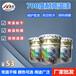 浙江杭州環氧有機硅耐高溫漆500度黑色耐高溫漆煙囪內壁耐高溫防銹漆