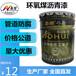 江蘇省揚州市雙組份厚漿型環氧煤瀝青漆地埋管道防銹底漆