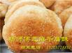 芝麻千层酥饼是怎样做的,千层酥饼技术培训