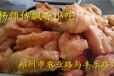 找酱香饼培训学校,学正宗胡辣汤技术,请到杨师傅飘香小吃