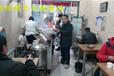胡辣汤的家常做法、特色小吃胡辣汤培训