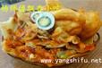 求朋友告诉我郑州酱香饼培训地址,郑州酱香饼哪家味道好?