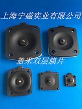 盖米双层隔膜片品牌隔膜阀膜片生产供应