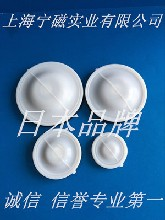 日本品牌隔膜片供应生产进口隔膜片