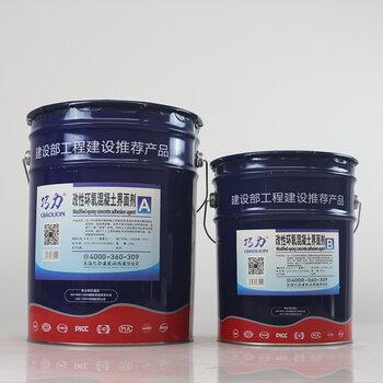 QL-900改性环氧混凝土界面剂用于新老混凝土等表面。
