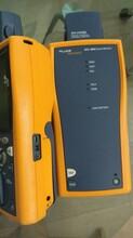 全年出租福祿克測試儀DTX-1800圖片