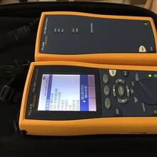 DSX-600銅纜認證測試儀市場行情圖片
