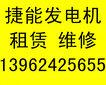 上海虹口啟動馬達又快又便宜圖片
