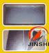 石化常压炉用浇注料陶瓷纤维模块纳米板