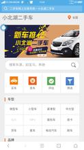 济宁手机网站开发制作-网信科技