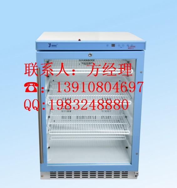 恒温冷藏箱品牌温度范围2-8℃