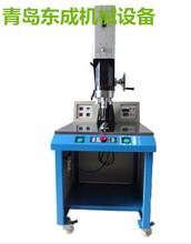 青岛超声波焊接机模具山东超声波焊接机器