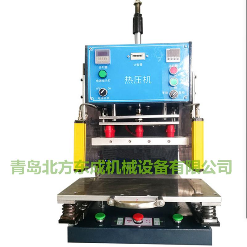 吸塑泡壳纸卡封口机热封机青岛北方东成机械设备厂家