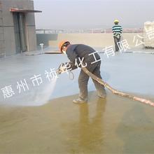 聚脲防水材料用于屋面防水