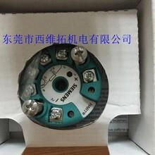 7NG3242-0AA10,西门子温度变送器选型及工作原理图片