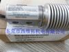 绍兴市称重传感器7MH5103-2PD00现货供应