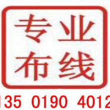上海IT外包網絡布線電腦維護網絡維護-上海勃奧科技專業