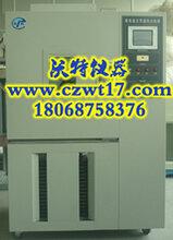 大连恒温恒湿试验箱/大连汽车配件高低温湿热试验箱