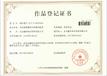 天津版权登记软件著作权登记怎么办理,多久下证,需要提供什么?,