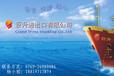 香港胶粘剂产品进口报关代理