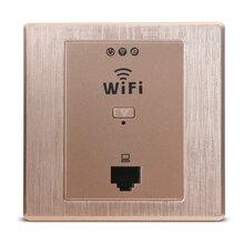 沙井松岗福永酒店wifi覆盖面板插座AP无线路由器图片