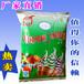 嘉南冰淇淋粉、嘉南特级冰淇淋粉食品原料济南真果食品有限公司
