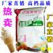 济南嘉南冰湛淋粉果味冰淇淋粉性价比最高