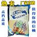 济南嘉南冰湛淋粉果味冰淇淋粉行业领先