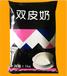 供应优质双皮奶粉、双皮奶粉价格、双皮奶粉批发/采购
