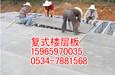 莆田loft复式阁楼板厂家在大型工程中都应用