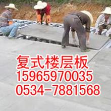 益阳钢结构复式楼层板厂家上演抢购戏码