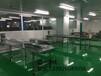 廣州食品車間凈化裝修公司蘿崗食品潔凈車間設計規劃公司
