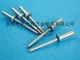 304不锈钢拉钉闭口型扁圆头抽芯铆钉生产厂家直销