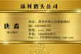 黑龙江牡丹江转注册造价师挂章多少钱三年