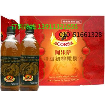 阿果萨橄榄油1000x2礼盒装新包装带电话_500x500